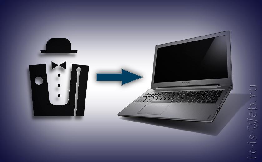 Установка Денвера на локальный компьютер